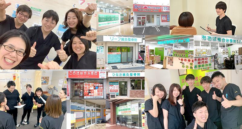 日本で一番、元気な地域を創る!
